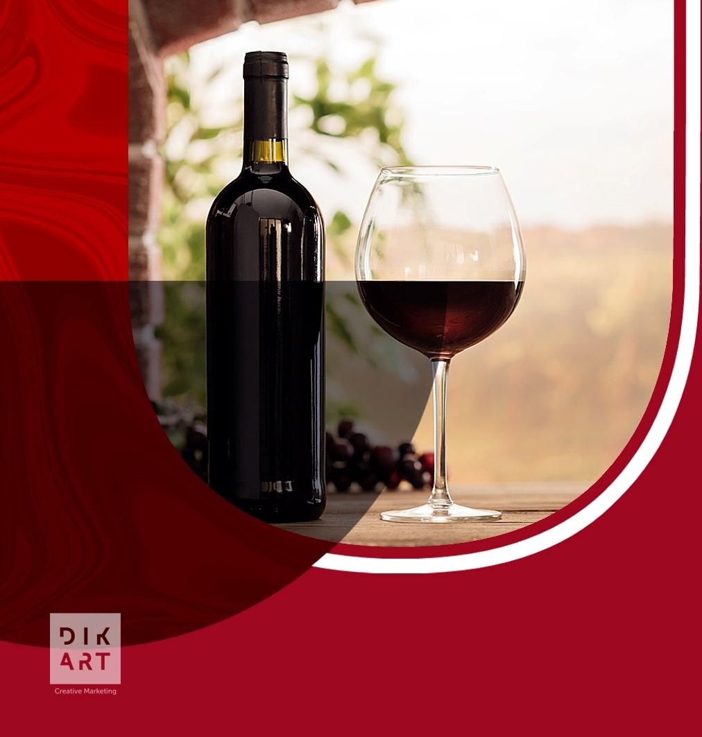 Фестиваль українського вина