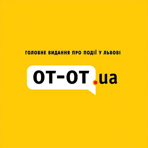 Oт-От